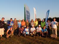 Кубок Тульской области по ловле рыбы на поплавочную удочку